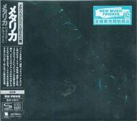 Metallica - Metallica [Remastered] (Shm) (Jpn)