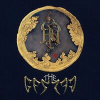 The HU - The Gereg: Deluxe Edition