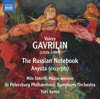 Gavrilin / Shkirtil / Serov - Russian Notebook
