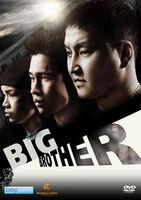 Big Brother - Big Brother
