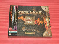 Royal Hunt - Dystopia Part 1 (W/Dvd) (Bonus Track) [Limited Edition] (Jpn)