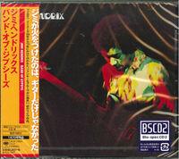 Jimi Hendrix - Band of Gypsys (Blu-Spec CD2)