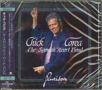 Chick Corea - Spanish Heart Band (Shm) (Jpn)