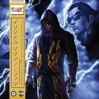 Namco Sounds (Gate) - Tekken 4 / O.S.T. (Gate)