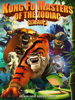 Paul 'Maxx' Rinehart - Kung Fu Masters Of The Zodiac Season 2