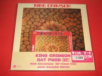 King Crimson - Cat Food (W/Cd) (10in) (Bonus Track) [Limited Edition] [Reissue]