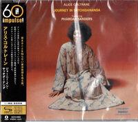 Alice Coltrane - Journey In Satchidananda [Limited Edition] (Shm) (Jpn)