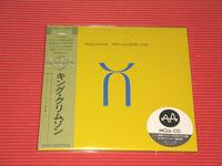 King Crimson - Three Of A Perfect Pair (Bonus Track) (Jmlp) (Mqa)