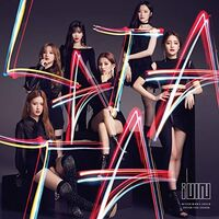 GI-Dle - Latata (Limited Version B) [Limited Edition] (Jpn)