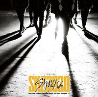 Stray Kids - Skz 2020 (W/Book) [Limited Edition] (Jpn)