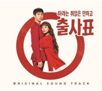 Into The Ring / OST Wb Asia - Into The Ring / O.S.T. (Wb) (Asia)