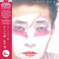 Ryuichi Sakamoto - Hidari Ude No Yume (Dlx) (2pk)