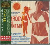 Garota De Ipanema (Girl From Ipanema) / O.S.T. - Garota De Ipanema (The Girl From Ipanema) (Original Soundtrack) (Japanese Reissue) (Brazil's Treasured Masterpieces 1950s - 2000