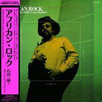 Akira Ishikawa  / Count Buffaloes - African Rock