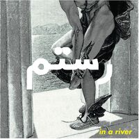 Rostam - In A River / Fairytale Of New York