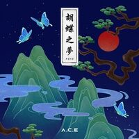 Ace - HJZM : The Butterfly Phantasy (incl. 52pg Photobook, 2pc Photocard, Sticker + Bookmark)