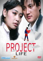 Project Life - Project Life