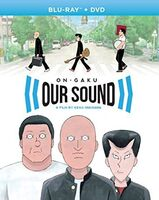 On-Gaku: Our Sound - On-Gaku: Our Sound