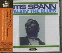 Otis Spann - Walking The Blues [Remastered] (Jpn)