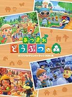 Animal Crossing: New Horizons (Bgm Collection) - Animal Crossing: New Horizons (Bgm Collection)