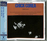 Chick Corea - Circulus (Shm) (Jpn)