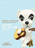 Animal Crossing: New Horizons (Totakeke) / O.S.T. - Animal Crossing: New Horizons (Totakeke) / O.S.T.