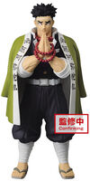 Banpresto - BanPresto - Demon Slayer vol.16 Gyomei Himejima Figure