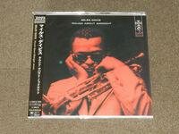 Miles Davis - Round About Midnight [Limited Edition] (Jpn)