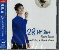 Akira Jimbo - 28 NY Blue Featuring Oz Noy & Edmond Gilmore