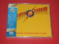 Queen - Flash Gordon [Deluxe] [Remastered] [Reissue] (Shm) (Jpn)