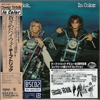 Cheap Trick - In Color [Import Limited Edition]