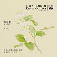 Choir Of Kings College Cambridge - Farewell To Cambridge