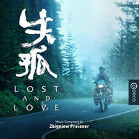 Zbigniew Preisner Ita - Lost and Love (Original Soundtrack)