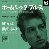 Bob Dylan - Subterranean Homesick Blues / She Belongs To Me (Japanese 7)