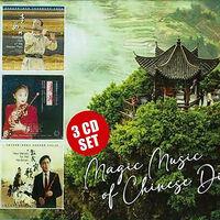 Di Ba-Wu / Zhao-Zeng Bin / Guang-I,Jian - Magic Music Of Chinese Di