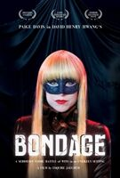 Bondage - Bondage
