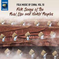 Folk Music Of China 10 / Various - Folk Music of China 10