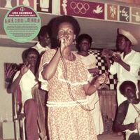 Guasa Cununo & Marimba / Various 2pk - Guasa Cununo & Marimba / Various (2pk)
