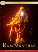 Ram Mantras - Ram Mantras