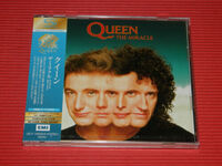 Queen - Miracle [Deluxe] [Remastered] [Reissue] (Shm) (Jpn)