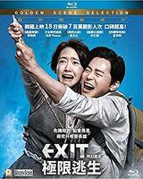 Exit - Exit (2019)
