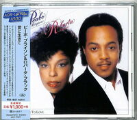 Peabo Bryson - Born To Love [Reissue] (Jpn)