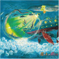 Joe Hisaishi  (Ltd) (Rmst) - Ponyo on the Cliff by the Sea: Image Album (Original Soundtrack)