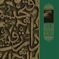 Muslimgauze - Farouk Enjineer (Gate) [Limited Edition]
