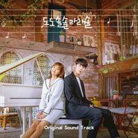 Do Do Sol Sol La La Sol / O.S.T. (Asia) - Do Do Sol Sol La La Sol (KBS 2TV Drama) (Original Soundtrack)