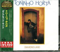 Toninho Horta - Diamond Land (Japanese Reissue) (Brazil's Treasured Masterpieces 1950s - 2000s)
