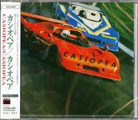 Casiopea - Casiopea (DSD Mastering)
