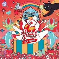 Rocket Punch - Red Punch (2nd Mini Album) (Stic) [With Booklet] (Phot)