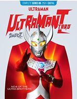 Ultraman Taro: Complete Series - Ultraman Taro: Complete Series