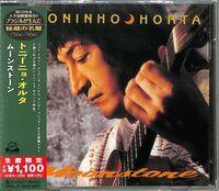 Toninho Horta - Moon Stone (Japanese Reissue) (Brazil's Treasured Masterpieces 1950s - 2000s)